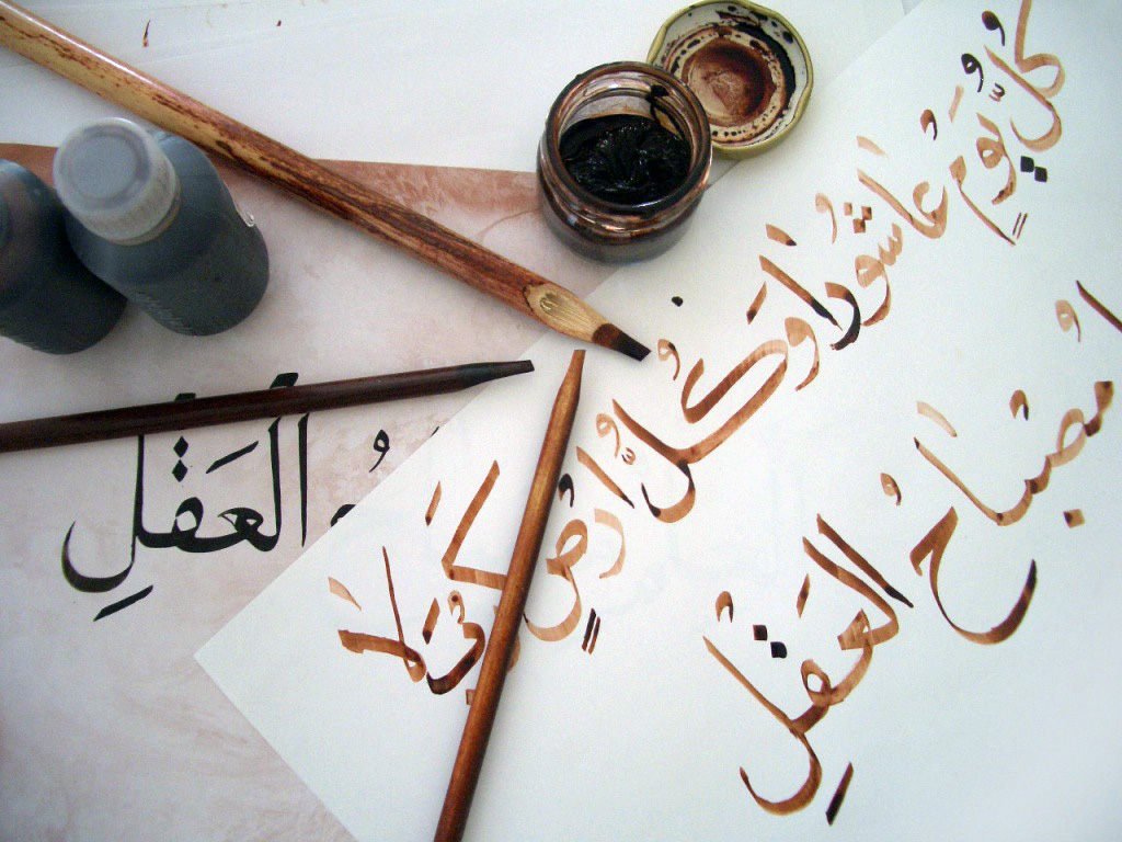 Arabic Language & Culture: Communicating with Arabic Speakers
